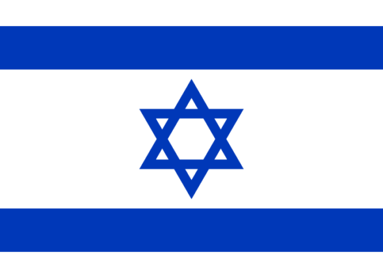 Flag of Israel - State of Israel - All Flags ORG