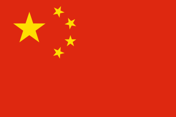 Flag of China - The People's Republic of China - All Flags ORG